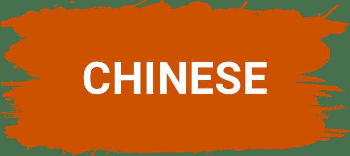 برندهای چینی